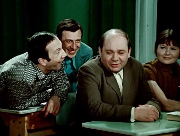 Фильм Большая перемена (1972 год)