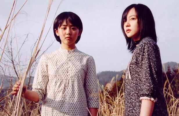 Фильм История двух сестер (2003 год)