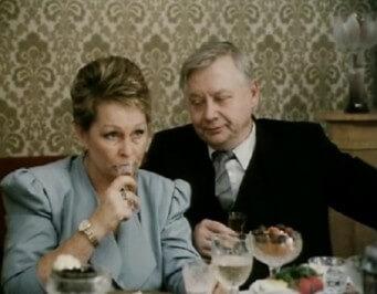 Фильм Любовь с привилегиями (1989 год)