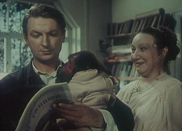 Фильм Она вас любит (1956 год)