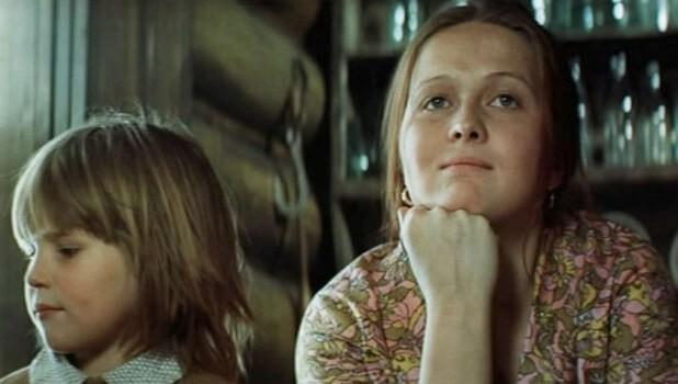 Фильм Осень (1974 год)