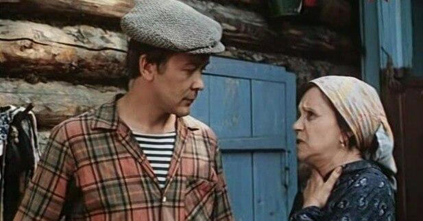 Фильм Трижды о любви (1981 год)