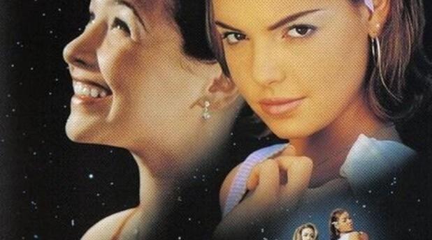 Фильм Загадай желание (1996 год)