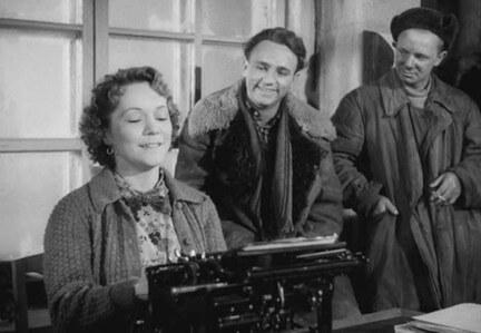 Фильм Чужая родня (1955 год)