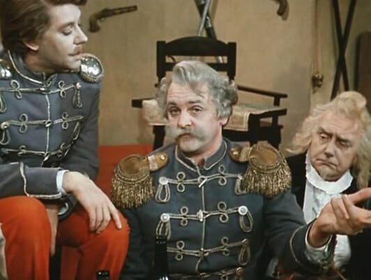 Фильм Дамы и гусары (1976 год)