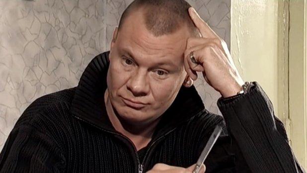 Сериал Грязная работа (2009 год)