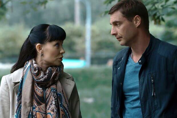 Сериал Следствие любви (2017 год)