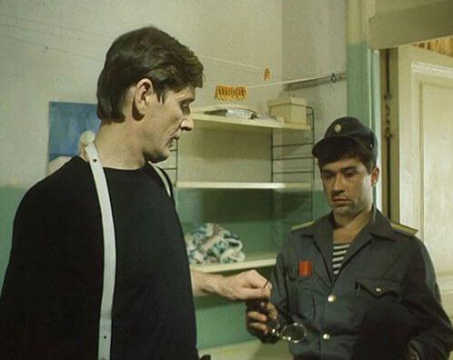 Фильм Странные мужчины Семёновой Екатерины (1992 год)
