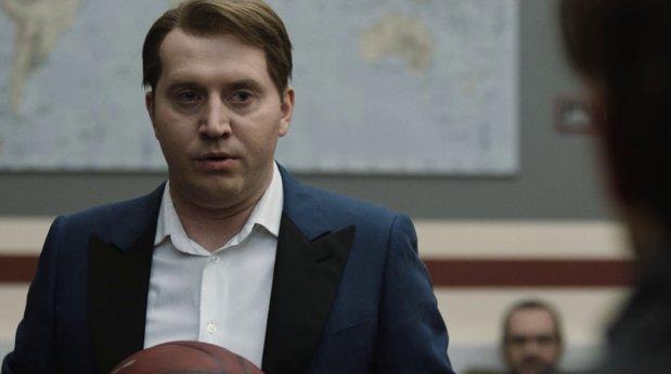 Фильм Затмение (2017 год)