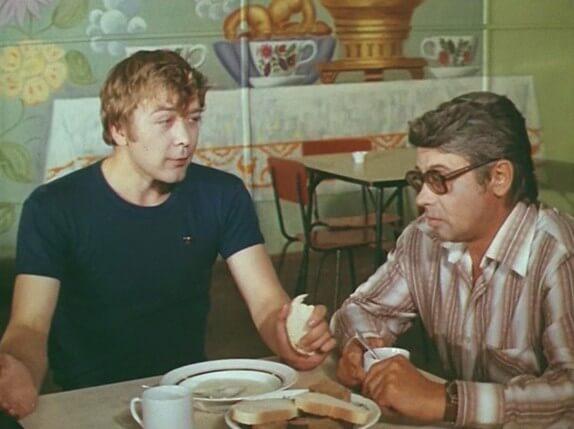 Фильм Завтрак на траве (1979 год)
