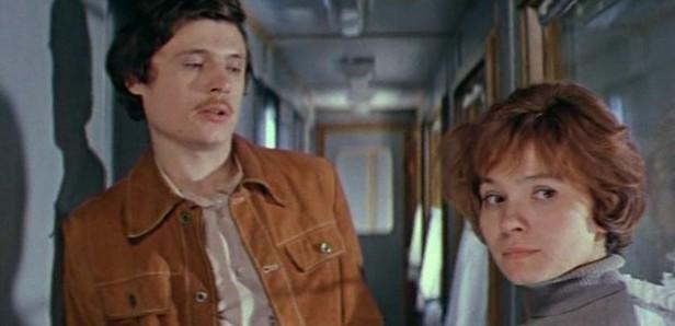 Фильм Это мы не проходили (1976 год)