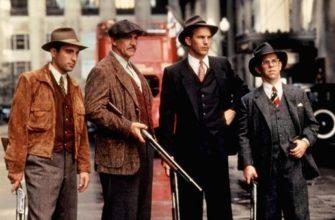 Фильм Неприкасаемые (1987 год)