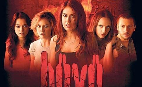 Фильм Магия (2004 год)