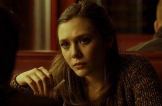 Фильм Красные огни (2012 год)