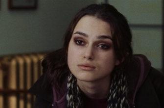 Фильм Пиджак (2005 год)