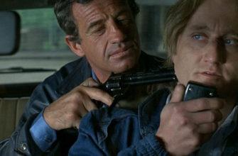 Фильм Профессионал (1981 год)