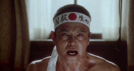 Фильм Мисима: Жизнь в четырёх главах (1985 год)