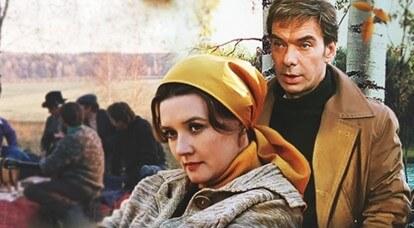 Фильм Москва слезам не верит (1979 год)
