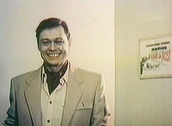 Фильм Один за всех (1985 год)