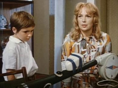 Фильм Подзорная труба (1973)