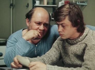 Фильм Старший сын (1975 год)