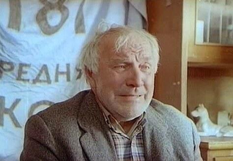 Фильм Все будет хорошо (1995 год)