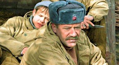 Фильм Блокпост (1998 год)