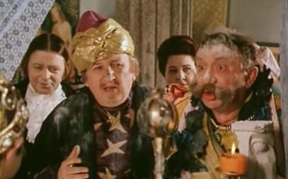 Фильм Пастух Янка (1976 год)