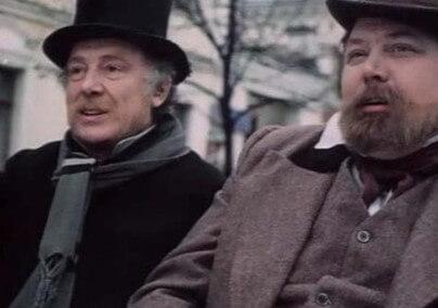 Фильм Поздняя любовь (1983 год)