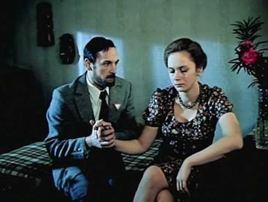 Фильм Странная женщина (1977 год)