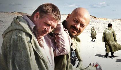 Фильм Я остаюсь (2007 год)